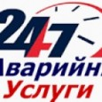 Oтпушване и почистване на мръсна канализация-АВАРИЙНИ УСЛУГИ-24ЧАСА-0899763567