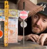 Мъж създава изключително детайлни макети на сгради от гетото