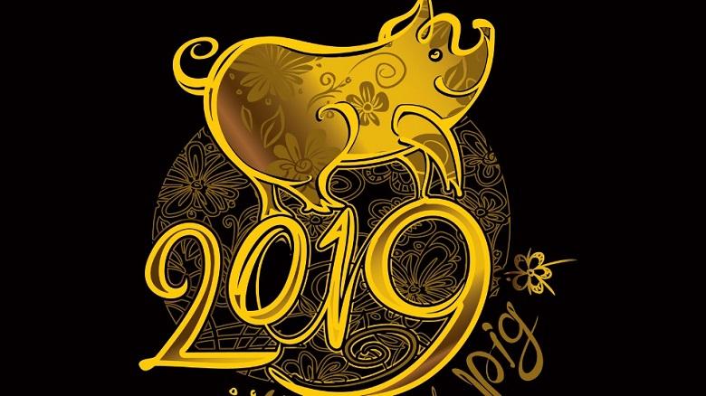 2019-а: Годината на Земния глиган е идеална за изкарване на пари