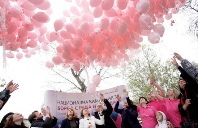Днес е световен ден за борба с рака