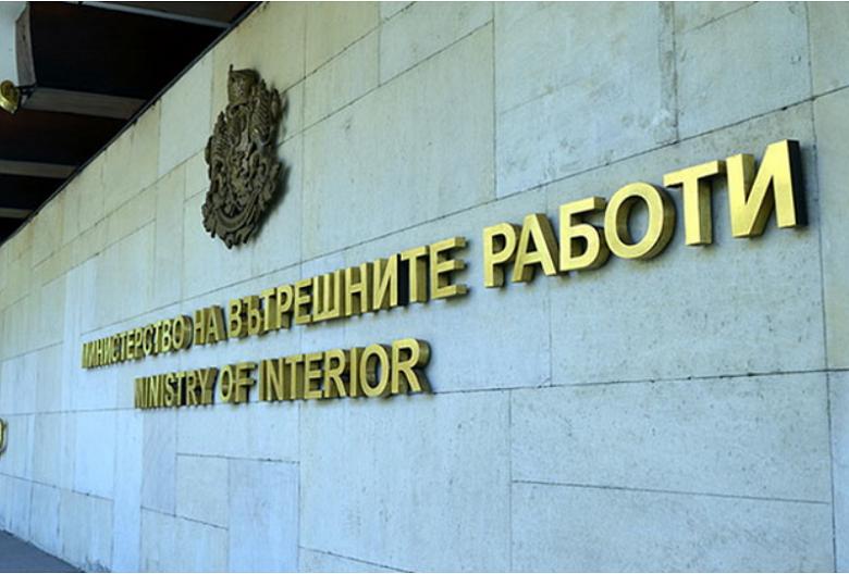 МВР – Варна обявява свободни изпълнителски длъжности