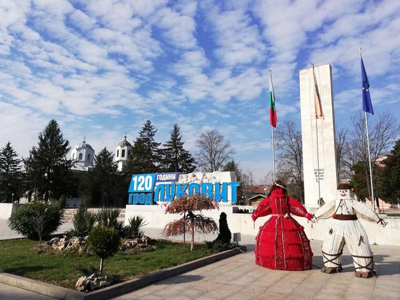 Иван Грънчаров, кмет на Община Луковит: С успешните проекти по ПРСР променихме облика на града
