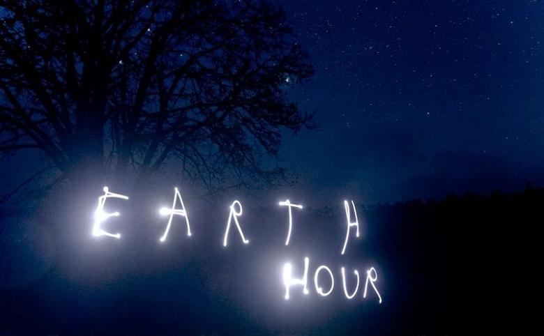 """Днес отбелязваме """"Часът на земята"""""""