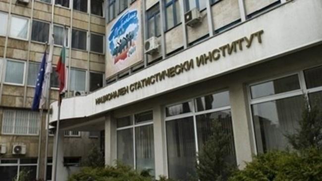 НСИ обявява конкурс за лого на Преброяване 2021