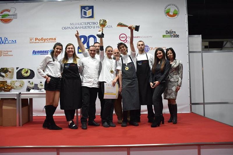 Студенти от Висше училище по мениджмънт впечатлиха журито на Национална кулинарна купа 2019