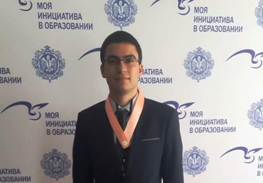 """Проект на Варненския свободен университет със сребърен приз от Герценовския форум """"Моята инициатива в образованието"""" в Санкт Петербург"""