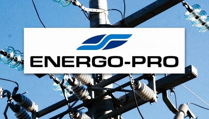 ЕНЕРГО-ПРО ще консултира клиентите си в нови 20 изнесени офиса