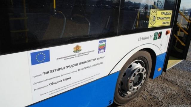 Пускат допълнителни курсове на автобуси и тролеи в Деня на Варна