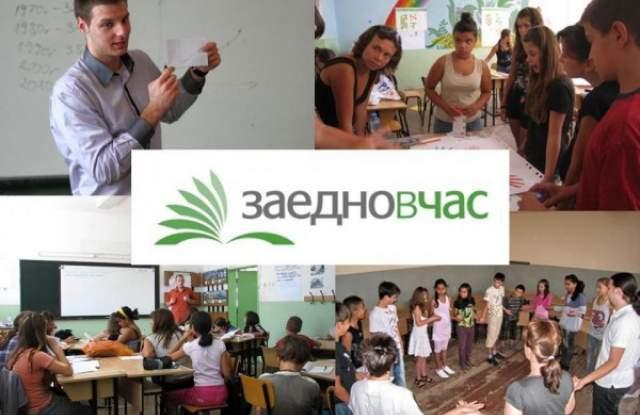 Повишава се интересът към учителската професия във Варна
