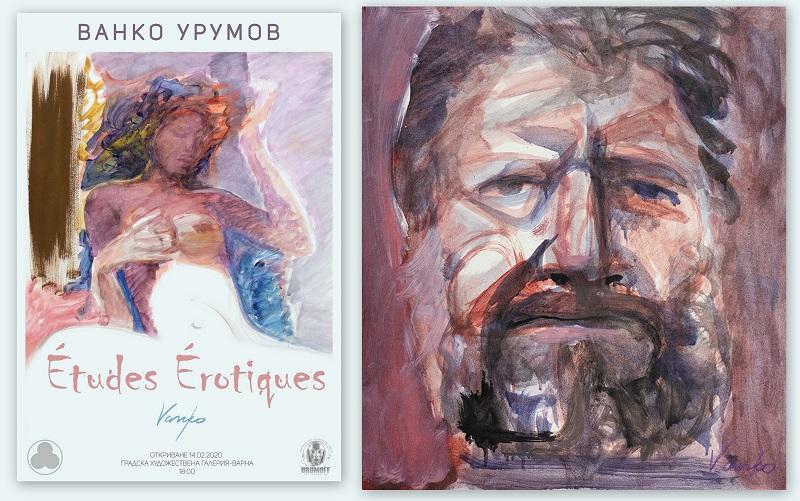 Еротични етюди на Ванко Урумов в Градската художествена галерия – Варна