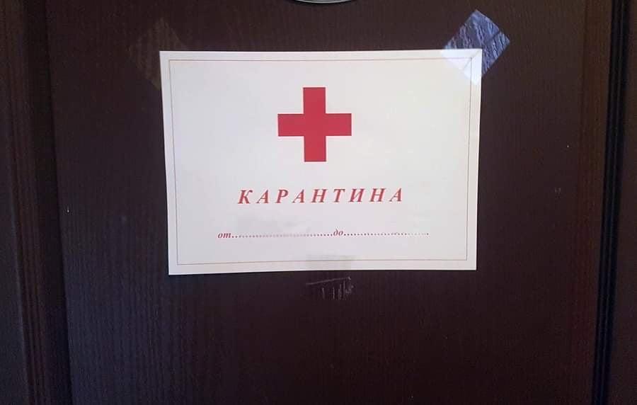 730 лица са проверени във Варна и областта за спазване на наложената им задължителна домашна карантина