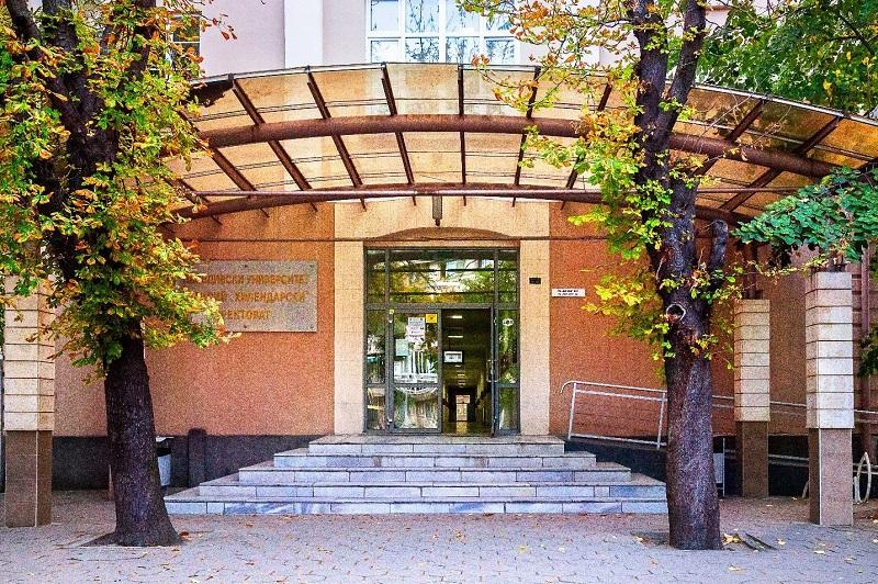Прием в пловдивския университет само с оценки от ДЗИ за повечето специалности