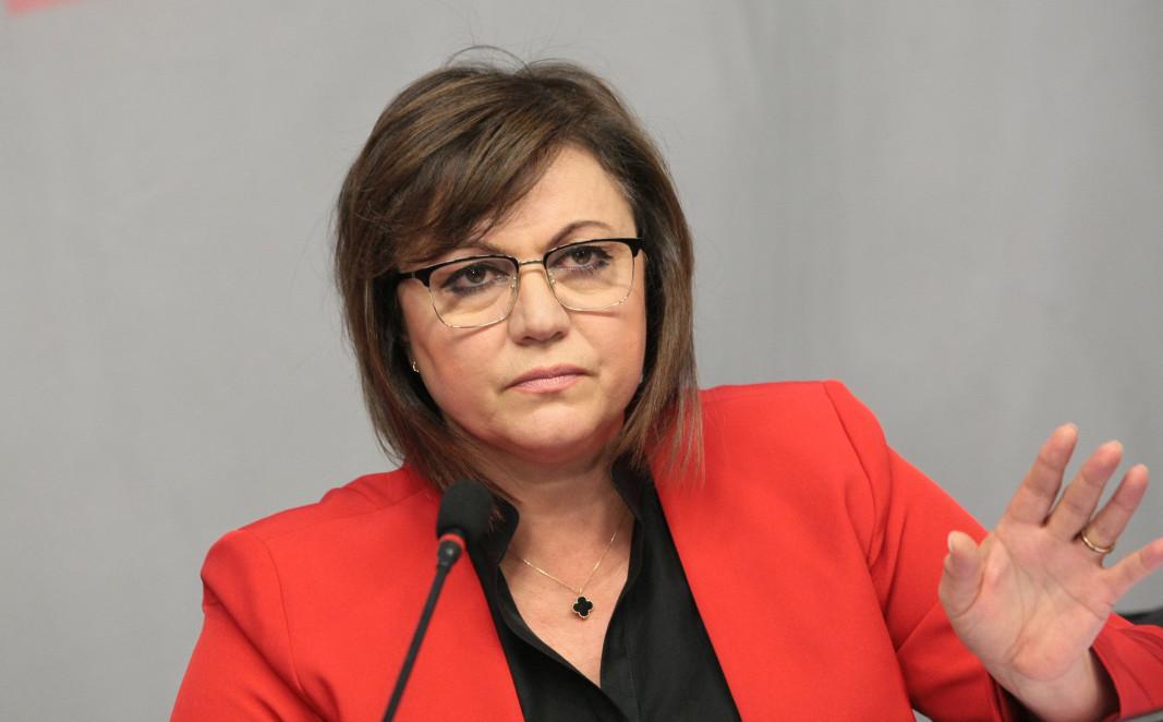 Корнелия Нинова: Оставка, съд и справедливост!