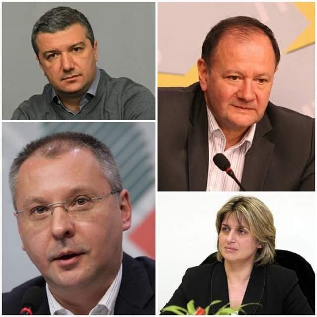 Станишев, Миков, Лечева и Стойнев с години глезени от БСП