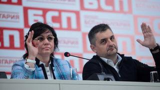 Нинова срази Кирил Добрев в родния му град Гоце Делчев