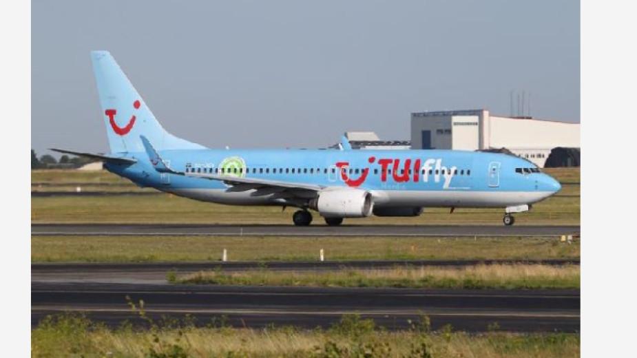TUI спря пътуванията си до България до края на годината