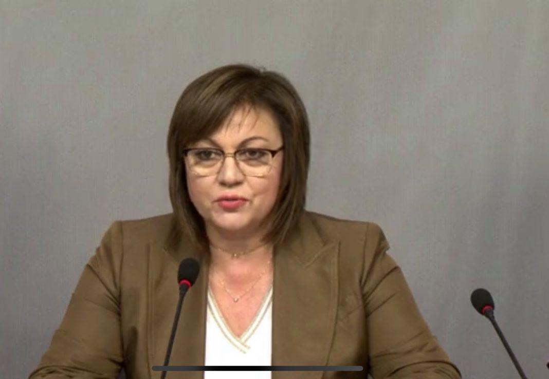 Нинова: Кандидатирам се за председател на БСП, ще ме замества Владимир Москов (Видео)