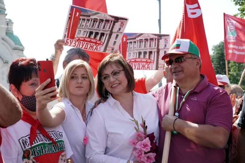 Ботевградски социалисти към НС на БСП: Не уронвайте името на Нинова и спрете да използвате партията за частни интереси!