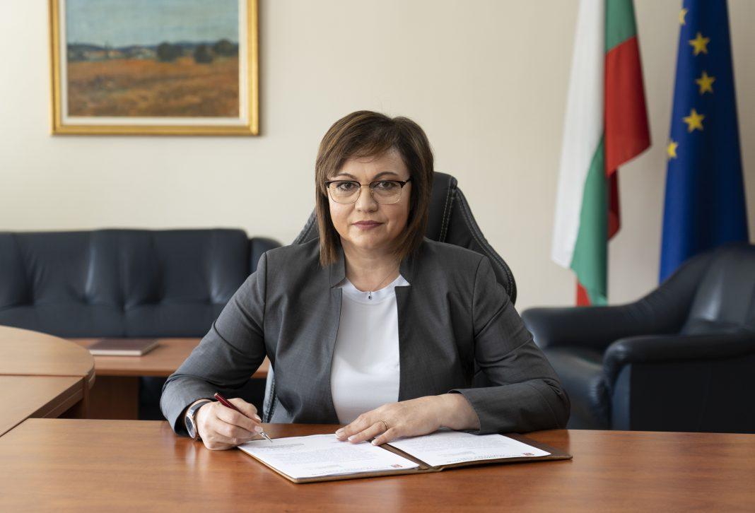 Нинова: Къде са Борисов и Караянчева? Ако сте абдикирали , направете го официално с оставка