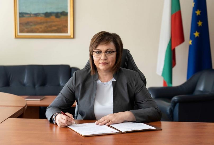 Корнелия Нинова към българските социалисти: Съдбата на БСП и на страната ни е във ваши ръце