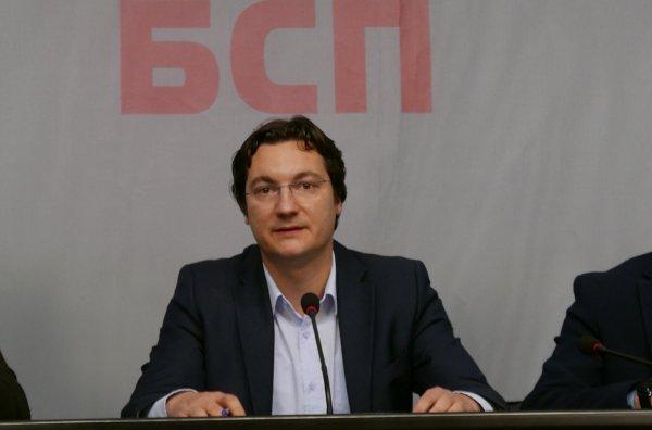 БСП отхвърли разговори с ГЕРБ за конституцията и зове за масов отпор