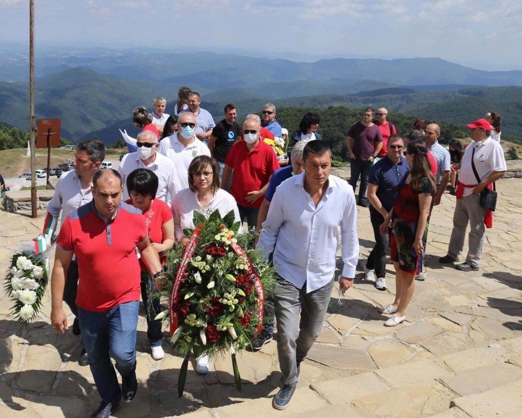 Корнелия Нинова: Шипка е най-високият връх на българското достойнство!