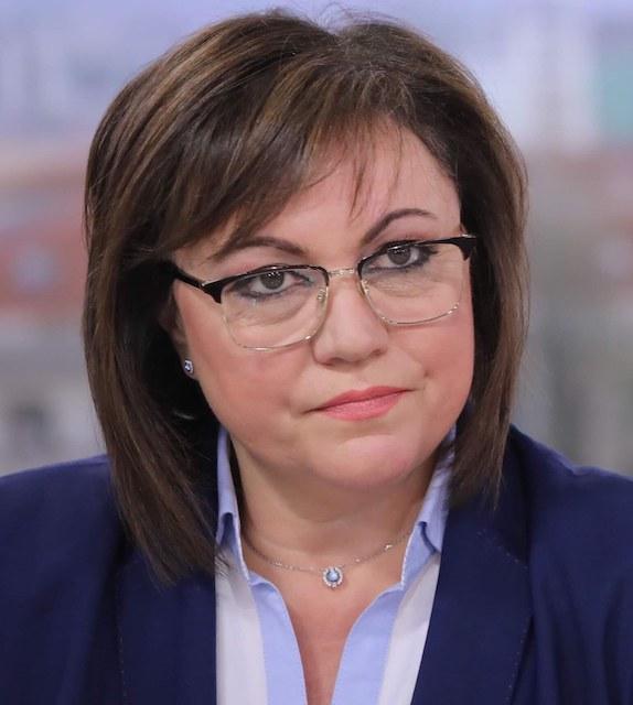 Станишев & CO готвят таен капан на Корнелия Нинова – да я изключат от БСП