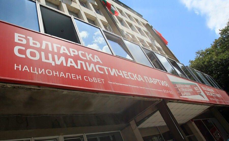 Обръщение на Георги Тодоров, Валери Жаблянов и Красимир Янков