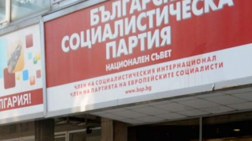 Социалисти от цялата страна: Провеждаме демократични, прозрачни и честни избори за председател