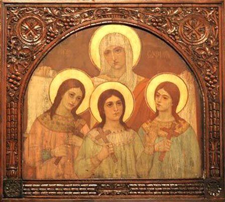 Честваме Вяра, Надежда, Любов и майка им София