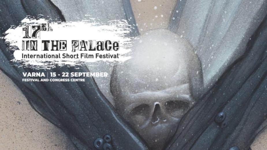 17-и международен фестивал за късометражно кино се провежда във Варна