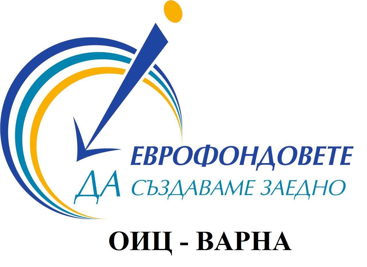 Земеделци от Североизточна България с шанс да реализират продукцията си на международните пазари