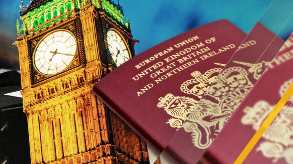 Без отстъпка за българите, кандидатстващи за британска трудова виза