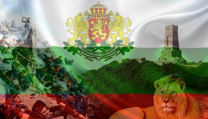 Програма за 3-ти март - Национален празник на Република България