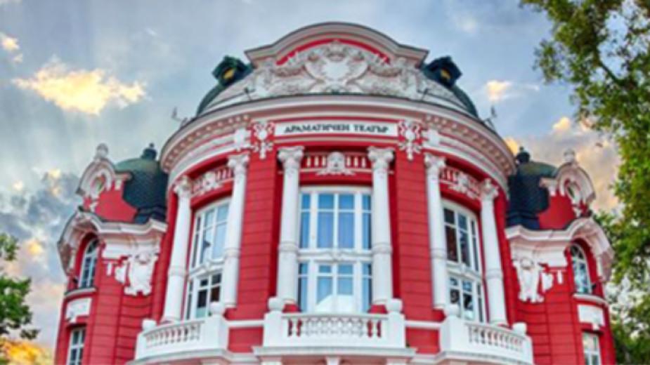 Oтменят всички прояви за 100-годишния юбилей на Варненския театър