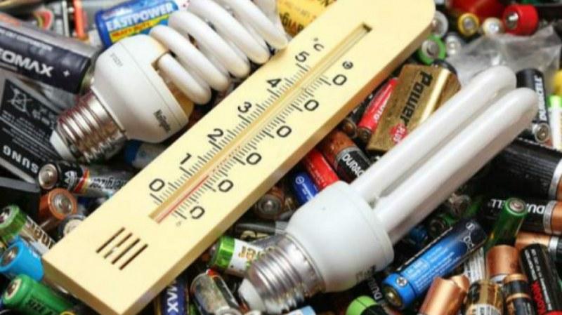 Започва кампания за събиране на опасни отпадъци от домакинствата