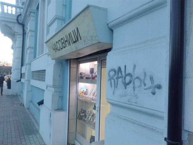 Отремонтираният Военноморски клуб във Варна вече е надраскан