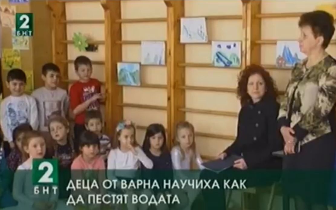 Деца от Варна научиха как да пестят вода