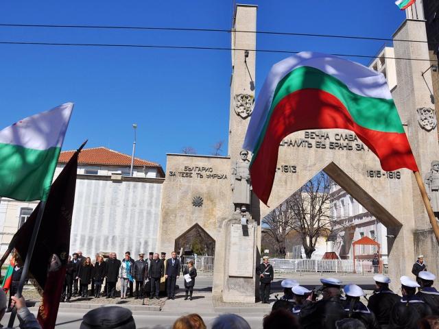 Деня на Тракия отбелязаха във Варна