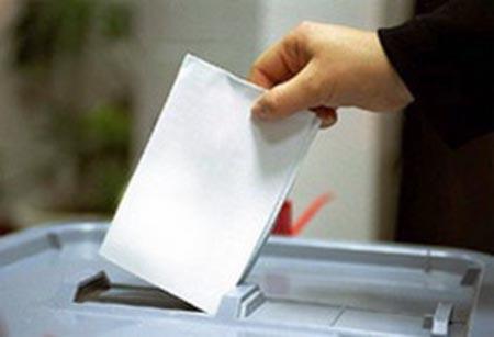 Близо 1600 партийни застъпници за вота на 26 март във Варна