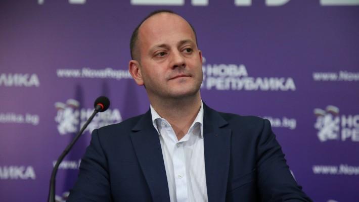"""Радан Кънев подаде оставка като лидер на """"Нова Република"""" и на ДСБ"""