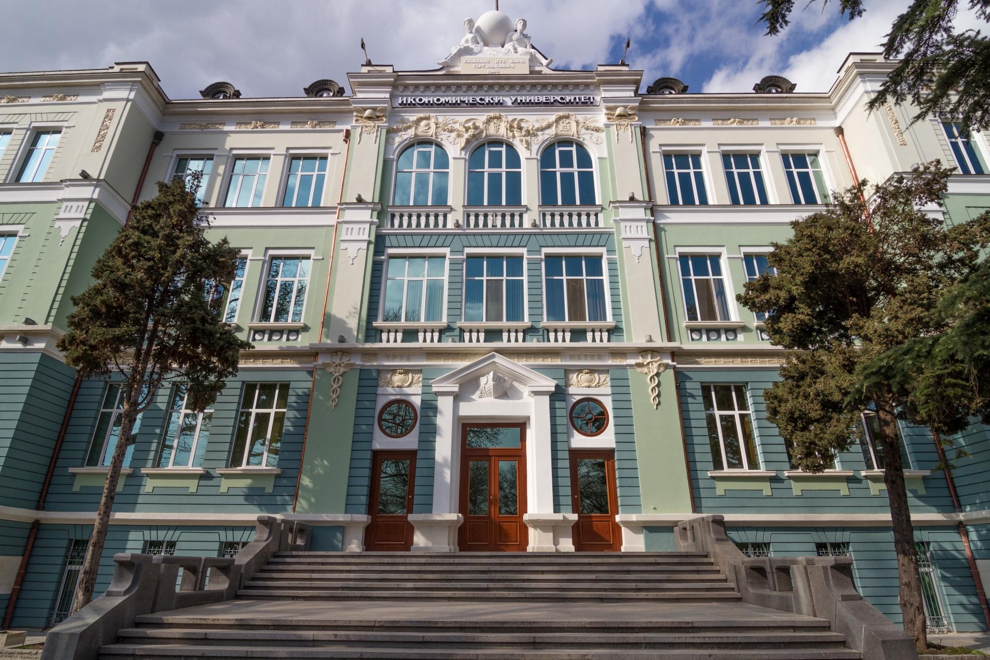 """ИУ - Варна стартира """"Идеен проект за изграждане на мултифункционална спортно-рекреационна зона"""""""