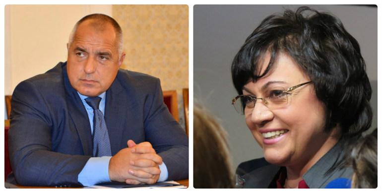 ГЕРБ и БСП обсъждат приоритетите за председателството на ЕС и съставянето на кабинет