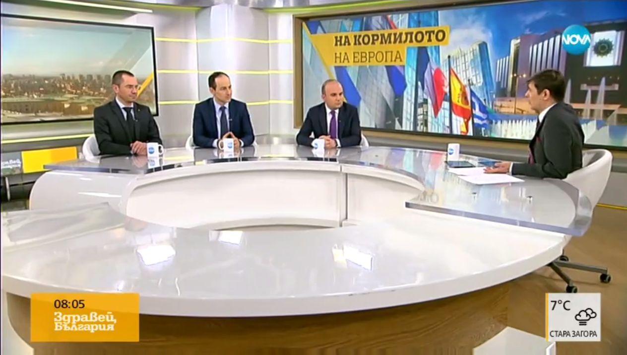 Какво ще се промени, когато България въведе еврото?