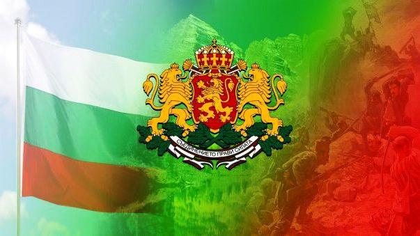 Промени в движението във Варна заради честването на Националния празник
