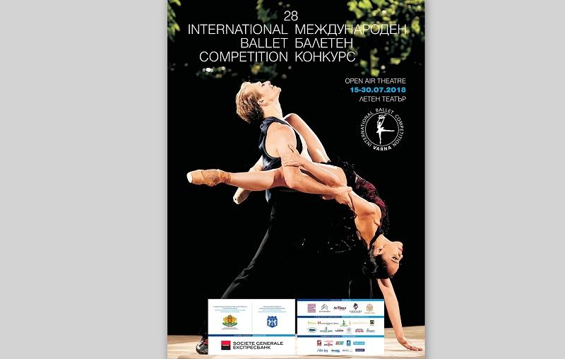 Огънят на Балетната Олимпиада ще пламне във Варна
