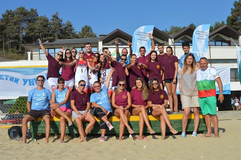 """VII Летни универскитетски спортни игри бяха открити в """"Камчия"""""""