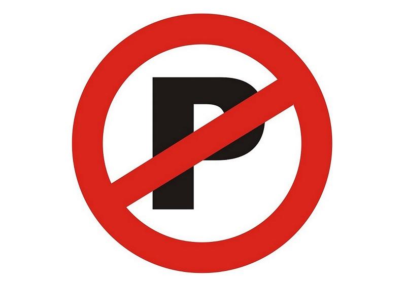 """Ограничават престоя и паркирането на автомобили на ул. """"Васил Друмев"""""""