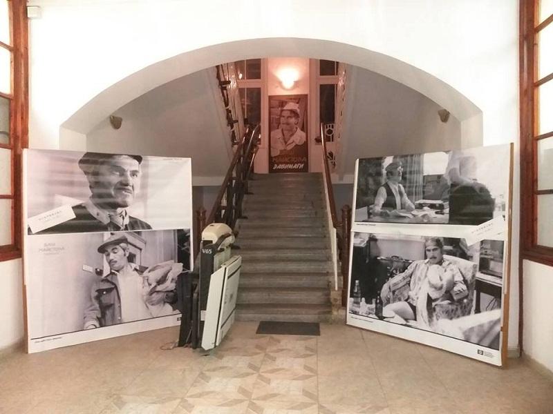 Документален разказ за една легенда - 85 години от рождението на Кирил Господинов, представиха в Държавен архив - Варна