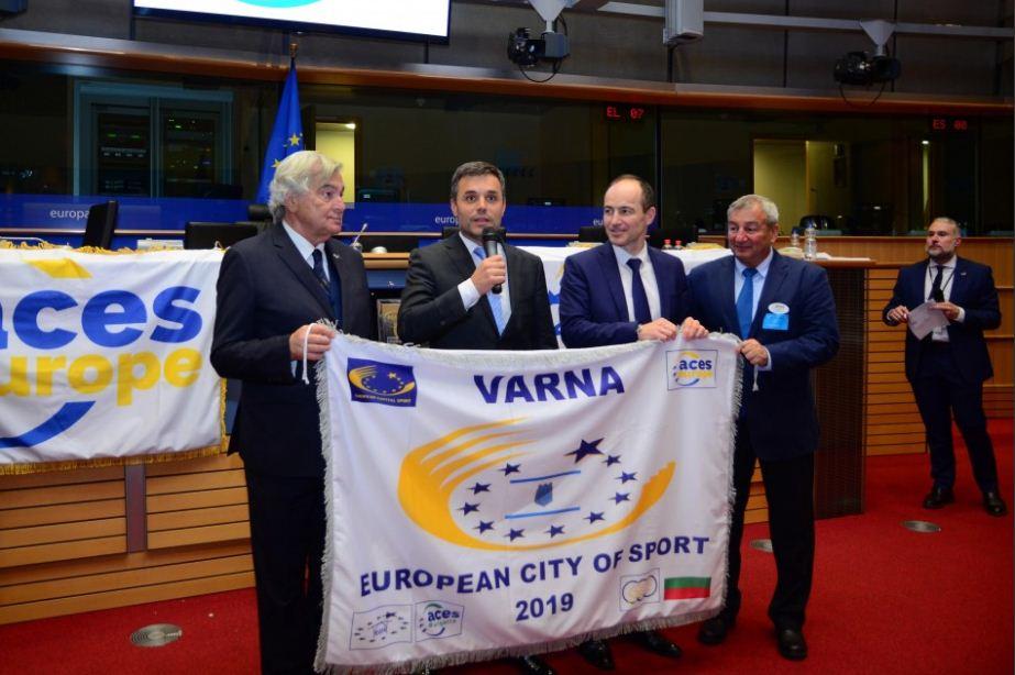 Варна е Европейски град на спорта през 2019 година